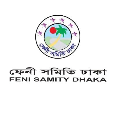 Feni Samity Dhaka